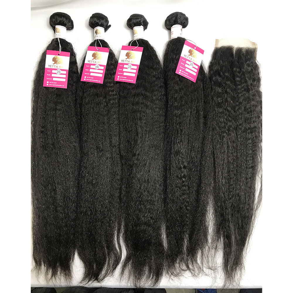 SGS 100% Brazilian Virgin Hair